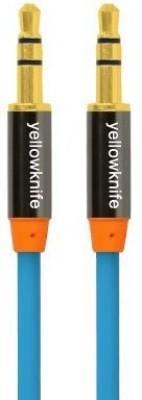 Granvela GR0332 AUX Cable