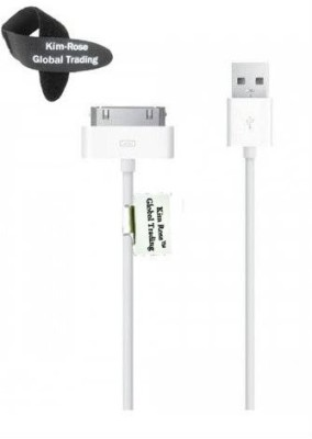 Jdb 5500 Sync & Charge Cable
