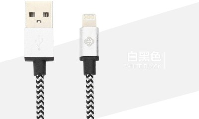 Totu Design High Speed Series 120CM for Apple USB Cable