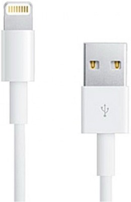 Xplore Good Charging Speeds For Apple iPhone 5/5s/5c USB Cable