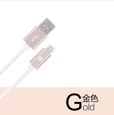 Totu Design Glory Series- Shine Version 120CM cable for Apple USB Cable