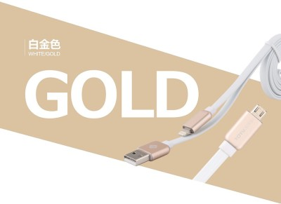 Totu Design Bling Bling Series 30CM Cable for Android USB Cable
