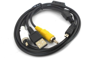 PAC 1.5 Meter Camera To AV & USB Cable