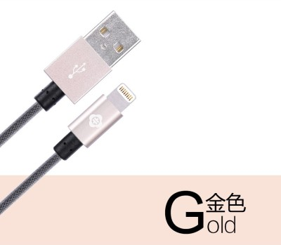 Totu Design Totu Design Glory Series USB Cable for Apple USB Cable