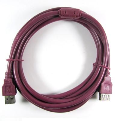 Indiashopers 3m USB 2.0 USB Cable
