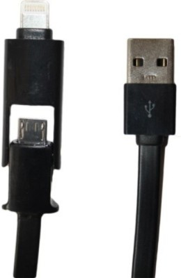 Onlineshoppee AFR1678 USB Cable