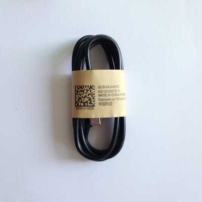 Ezzeshopping V8-190 USB Cable