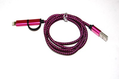 Samshi 2 in 1 Data Cable USB Cable