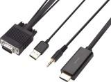 Nextech High Speed VGA (M) to HDMI (F) A...