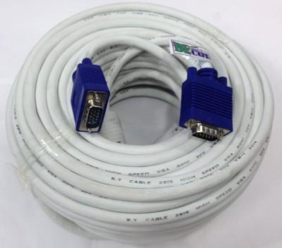 Becom BEcomVGAVGA10MetersWhite VGA Cable