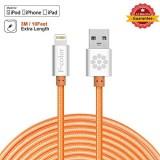 Fcolor 3217437 Lightning Cable (Orange)