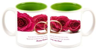 Happy Anniversary Inner Green Mugs multi colour ceramic mug - 325 ml