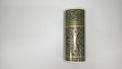 Decolfa Gold Decorative Tape - 1