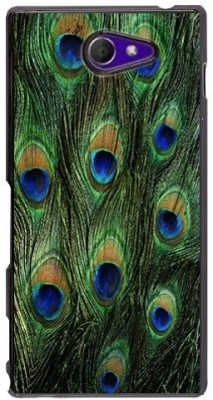 Sony Xperia M2 - Peacock feather 2D Mobile Case Cover Multicolour Metal / Plastic - 50 g