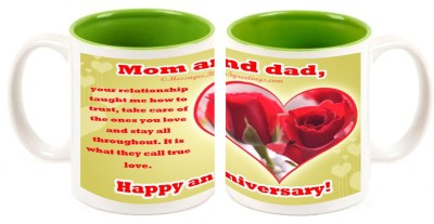 Happy Anniversary Green Inner Mugs multi colour ceramic - 325 ml