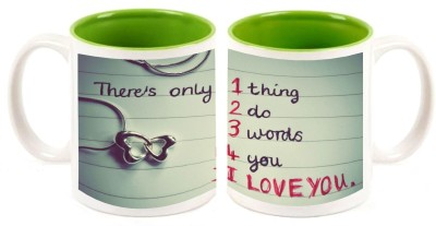 Happy Anniversary Green Inner Colour Mugs multi colour ceramic mug - 325 ml