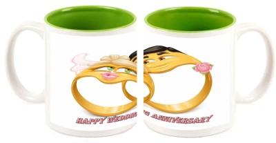Happy Anniversary Inner Green Mug multi colour ceramic - 325 ml