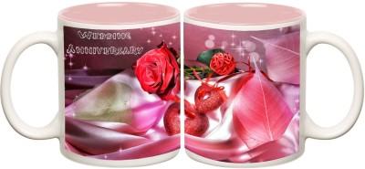 Happy Anniversary Inner Pink Colour Mug Off white Ceramic - 50 ml