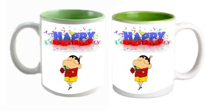 Shin chan Inner Green Mugs multi colour ceramic mug - 325 ml