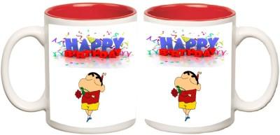 Sin chan Inner Red Mug multi colour ceramic - 325 ml