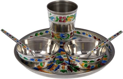 Jalaram Shopping Centre Steel Decorative Platter