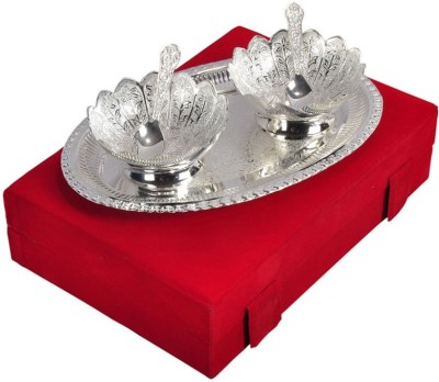 Inspiration World Brass Decorative Platter