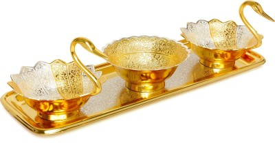 Homs Gold Plated Decorative Platter