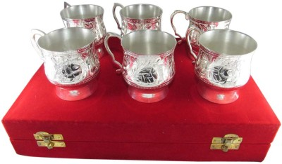 GoldGiftIdeas GGIGS - 109 Silver Mug