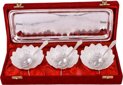 GS Museum Silver Plated Decorative Platter