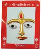 CraftEra Deity Deity Ornament (Shiva)