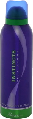 Rasasi Instincts Deodorant Spray  -  For Men