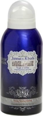 JBJ Jannat E Khuda (Blue) Deodorant Spray  -