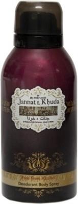 JBJ Jannat E Khuda (Maroon) Deodorant Spray  -  For Men