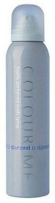 Colour Me O Diamond Deodorant Spray  -  For Women