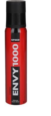 Envy 1000 Speed Gas Free Deodorant Spray  -