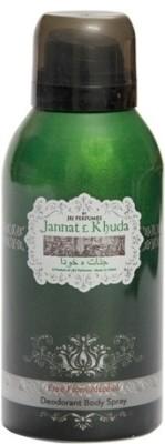 JBJ Jannat E Khuda (Green) Deodorant Spray  -
