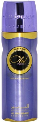 Al Haramain Ola! Purple Body Spray  -  For Women