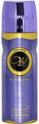 Al Haramain Ola! Purple Body Spray  -  For Women