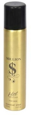 Hot Collection Million Deodorant Spray  -  For Men