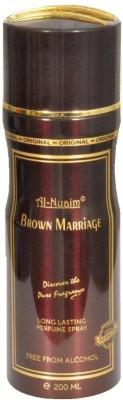 Al-Nuaim Brown Marriage Body Spray  -  For Men, Women