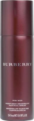 Burberry Deo Spray - 150 ml