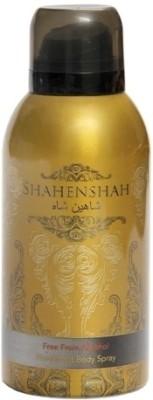 JBJ Shahenshah Gold Deodorant Spray  -