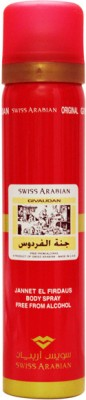 Swiss Arabian Jannat Ul Firdaus Deodorant Spray  -  For Women