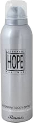Rasasi Hope Deodorant Spray  -  For Men