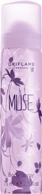 Oriflame Sweden Muse Body Spray Body Spray  -  For Girls, Women