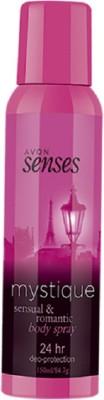 Avon Senses Mystique Body Mist  -  For Women, Girls