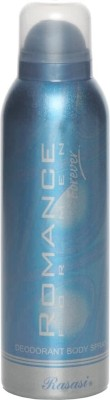 Rasasi Romance Deodorant Spray  -  For Men