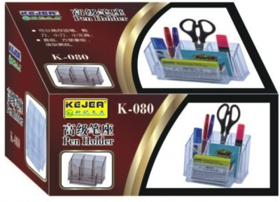 Kejea Tukins 2 7 Compartments Plastic Pen Stand