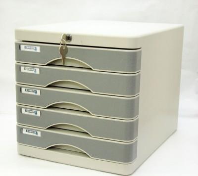 Chrome 5 Compartments Plastic Desk Organiser