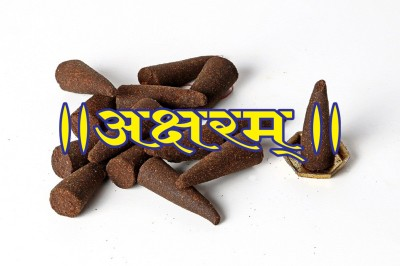 Akshramm MOGRA Dhoop Cone